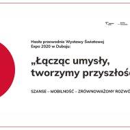 Grafika Poland Creativity inspire by nature