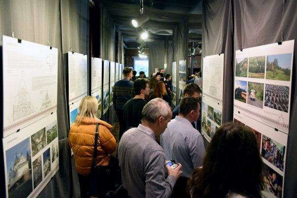 W Galerii B16 na PŁ odbył się wernisaż wystawy Huculszczyzna, fot. Jacek Szabela
